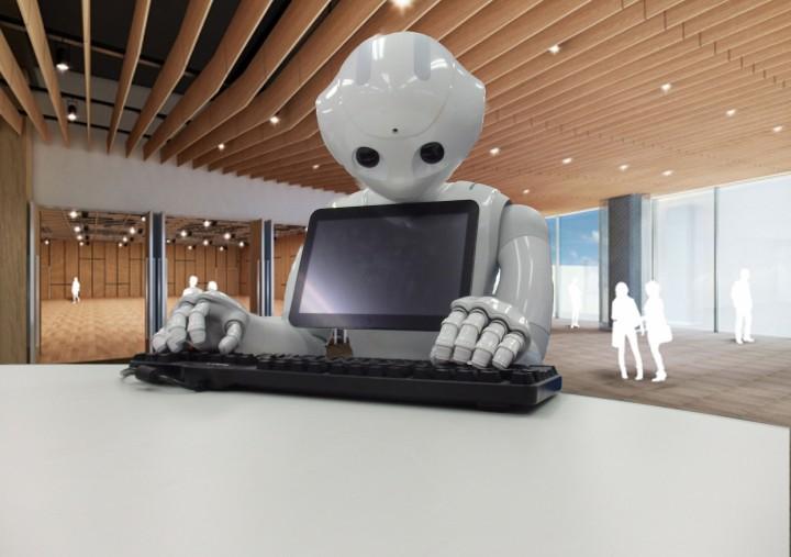 ©SoftBank Robotics