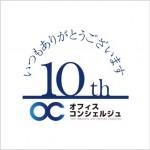 OC10th
